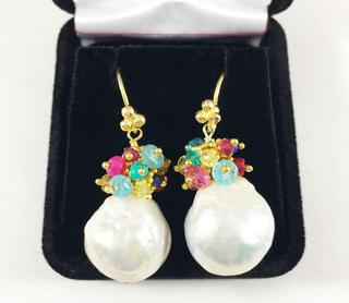 ***SOLD ***Baroque Pearl Earrings with Rainbow Clusters